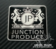 Табличка Junction Produce (JP) алюминий (квадратная)